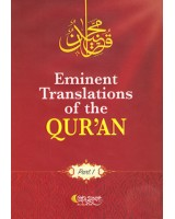 Eminent Translations Of The Quran, 1st Part