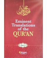 Eminent Translations Of The Quran, 2nd Part