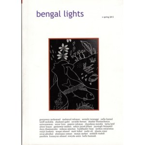 Bengal Lights (Spring 2013)