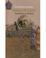 Mainamati-Lalmai: Anecdote to History
