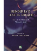 Blinded Eyes Looted Dreams : 100 Selected Poems of Mahadev Saha