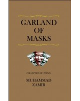 Garland of Masks (collection of selected poems in English and Bangla)