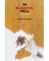In Blissfull Hell (Nandita Narake)