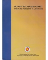 Women In Labour Market: Impact and Implications of Labour Laws