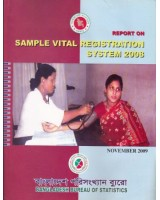 Report on Sample Vital Registration System-2008