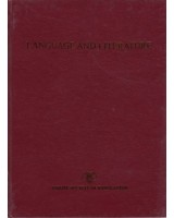 Cultural Survey of Bangladesh Series, Volume 6: Language and Literature