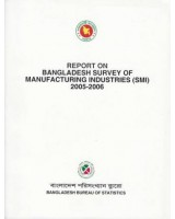 Report on Bangladesh Survey of Manufacturing Industries (SMI), 2005-2006