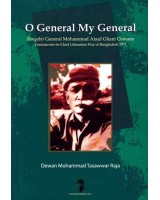 O General My General : Bangabir General Mohammad Ataul Ghani Osmany CommanderinChief Liberation War of Bangladesh 1971
