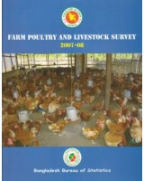 Farm Poultry and Livestock Survey, 2007-08