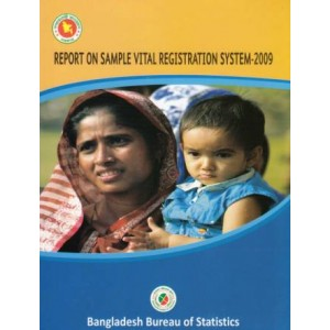 Report on Sample Vital Registration System-2009