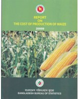 Report on the Cost of Production of Maize Crop, 2008-2009