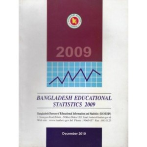 Bangladesh Educational Statistics 2009