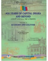 400 Years of Capital Dhaka and Beyond, Volume II: Economy and Culture