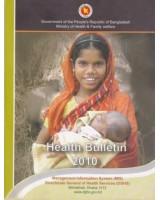 Health Bulletin (Bangladesh) -2010