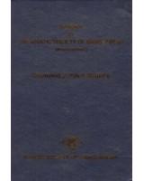 Journal of the Asiatic Society of Bangladesh (Humanities): Diamond Jubilee Volume, 1956-2011