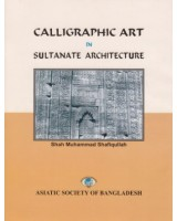 Calligraphic Art in Sultanate Architecture