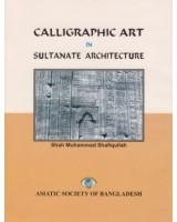 Calligraphic Art in Sultanate Architecture