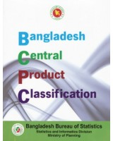 Bangladesh Central Product Classification (BCPS) 2011