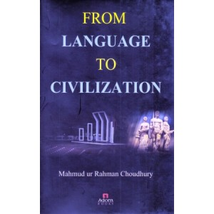 From Language to Civilization