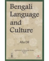 Bengali Language and Culture (Contributions to Bangladesh Studies Volume X)