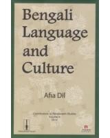 Bengali Language and Culture (Contributions to Bangladesh Studies Volume X)