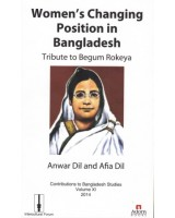 Women's Changing Position in Bangladesh: Tribute to Begum Rokeya (Contributions to Bangladesh Studies Volume XI)