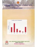 Land and Soil Statistical Appraisal Book of Bangladesh