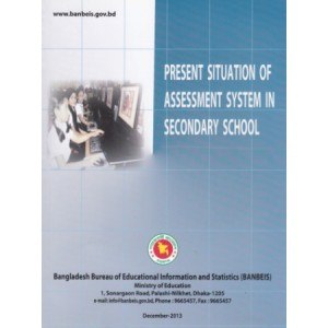Present Situation of Assessment System in Secondary School