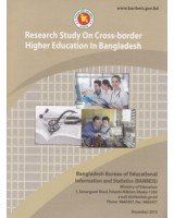 Research Study on Cross-border Higher Education in Bangladesh