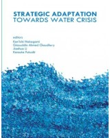 Strategic Adaptation Towards Water Crisis