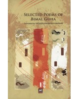 Selected poems of Bimal Guha