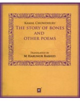 The Story of Bones and Other Poems