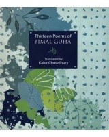 Thirteen Poems of BIMAL GUHA (Dual Language)