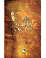 Rabindra Oeuvre, Volume 21