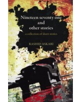 Nineteen seventy one and other stories: a collection of short stories