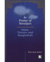 In Praise of Niranjan: Islam, Theatre and Bangladesh