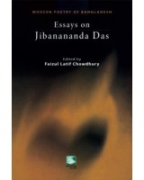 MODERN POETRY OF BANGLADESH : Essay on Jibanananda Das