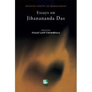 MODERN POETRY OF BANGLADESH : Essay on Jibanananda Das