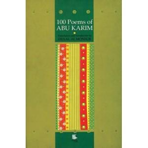 100 Poems of Abu Karim