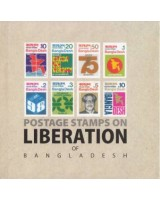 Postage Stamps on Liberation of Bangladesh