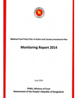National Food Policy Plan of Action and Country Investment Plan: Monitoring Report 2014