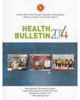 Health Bulletin (Bangladesh)-2014