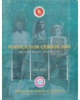 Population Census-2001: National Report (Provisional)