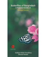 Butterflies of Bangladesh: A Pictorial Handbook