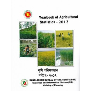 Yearbook of Agricultural Statistics of Bangladesh-2012 (24th edition)