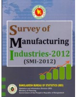 Survey of Manufacturing Industries-2012 (SMI 2012)