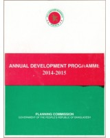 Annual Development Programme (Bangladesh), FY 2014-2015