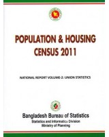 Bangladesh Population and Housing Census 2011, National Report, Volume-2: Union Statistics