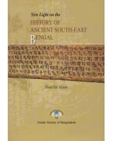 New Light on the History of Ancient South-East Bengal