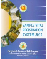 Report on Sample Vital Registration System-2012
